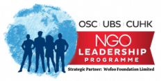 NGO Leadership Programme